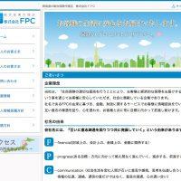 総合保険代理店 株式会社FPC  群馬県前橋市 のコピー
